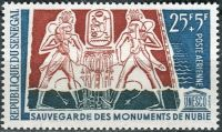 (1964) MiNr. 278 ** - Senegal - Kampaň UNESCO na ochranu nubijských památek