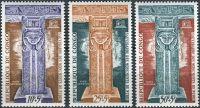 (1964) MiNr. 39 - 41 ** - Kongo-Brazzaville - Kampaň UNESCO na ochranu nubijských památek