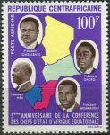 (1964) MiNr. 58 ** - Centrální Afrika - 5. výročí konference hlav států rovníkové Afriky