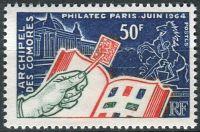 (1964) MiNr. 60 ** - Komory - Mezinárodní filatelistická výstava PHILATEC '64, Paříž