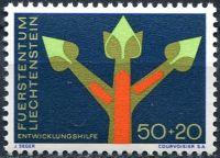 (1967) MiNr. 485 ** - Lichtenštejnsko - Rozvojová pomoc