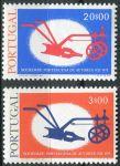 (1976) MiNr. 1305 - 1306 ** - Portugalsko - 50 let portugalské asociace spisovatelů