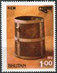 (1979) MiNr. 737 ** - Bhútán - Řemesla