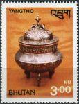 (1979) MiNr. 741 ** - Bhútán - Řemesla