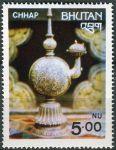 (1979) MiNr. 743 ** - Bhútán - Řemesla