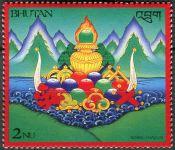 (1983) MiNr. 820 ** - Bhútán - náboženské dary