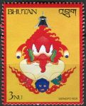 (1983) MiNr. 821 ** - Bhútán - náboženské dary