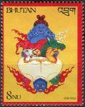(1983) MiNr. 822 ** - Bhútán - náboženské dary