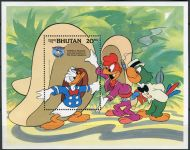 (1984) MiNr. 897 ** - Bhútán - BLOCK 113A - 50 let Walt Disney postava Donald Duck ve filmu