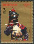 "(1985) MiNr. 928 ** - Bhútán - Maska ""Soud mrtvých"""