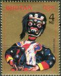 "(1985) MiNr. 929 ** - Bhútán - Maska ""Soud mrtvých"""