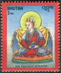(1986) MiNr. 964 ** - Bhútán - Buddhistické symboly štěstí