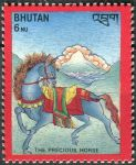 (1986) MiNr. 966 ** - Bhútán - Buddhistické symboly štěstí