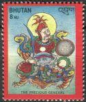 (1986) MiNr. 967 ** - Bhútán - Buddhistické symboly štěstí