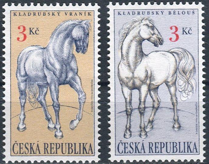 (1996) č. 122-123 ** - Česká republika - Kladrubští koně