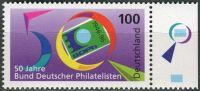 (1996) MiNr. 1878 ** - Německo - 50. výročí německé filatelistické asociace