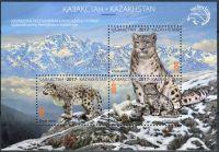 (2017) MiNr. ** - Kazachstan - Block - sněžný levhart