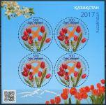 (2017) MiNr. ** - Kazachstán - tulipány