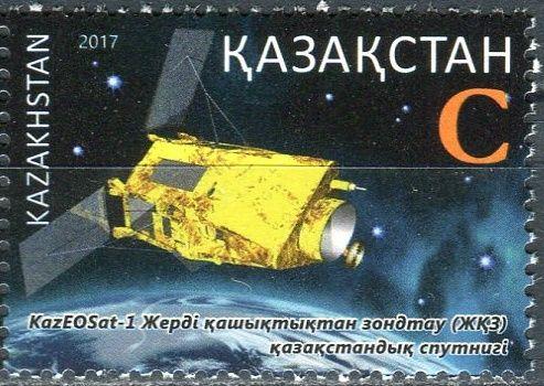 (2017) MiNr. ** - Kazachstan - vesmír