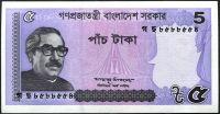 Bangladéš - (P ) - 5 TAKA (2016) - UNC