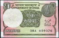 Indie (P 108) - 1 RUPEE (2015) - UNC