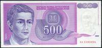 Jugoslávie - (P113) 500 DINARA (1992) - UNC
