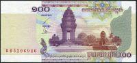 Kambodža (P 53) - 100 Riels (2001) - UNC