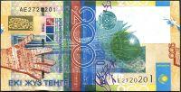 Kazachstán (P 28) - 200 Tenge (2006) - UNC
