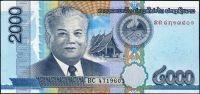 Laos (P 41) - 2000 Kip (2011) - UNC