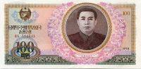Severní Korea (P 22) - 100 won (1978) - UNC