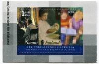 (2008) č. 1905 ** - Finsko - Design