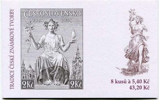 Česká pošta (2002) ZSt 15 - Známková tvorba