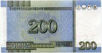 Severní Korea - bankovky