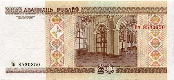Bělorusko - (P24) 20 RUBLŮ (2000) - UNC
