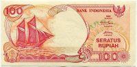 Indonesie - (P 127g) - 100 RUPIAH (1999) - UNC
