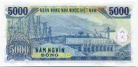 Vietnam P 108