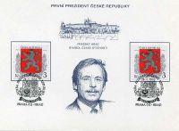 (1993) PAL 1 - Václav Havel - První prezident České republiky