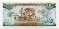 Vietnam - banknote
