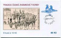 (2011) ZSt 40 - Známková tvorba