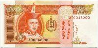 Mongolsko - (P 61 b) - 5 tugriků (2008) - UNC