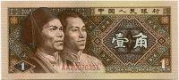 Čína (P 881) - 1 JIAO (1980) - UNC
