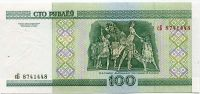 Bělorusko - (P26) bankovka 100 RUBLŮ (2000) - UNC