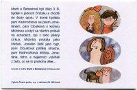 (2003) ZSt 21 - Dětem - Mach a Šebestová