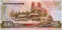 bankovky Kim Ir Sen