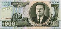 Severní Korea (P 45) - 1000 wonů (2006) - UNC
