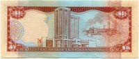 Trinidad a Tobago - 1 dollar
