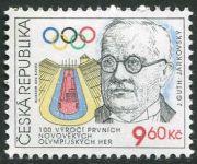 (1996) č. 109 ** - ČR - Olympijské hry