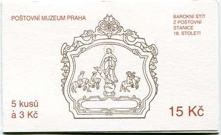 (1994) ZS 23 - Česká pošta - Poštovní muzeum