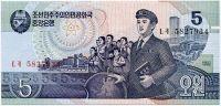 Severní Korea (P 40) - 5 wonů (1998) - UNC