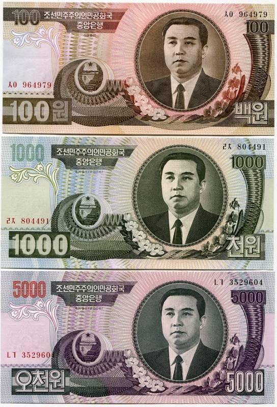 Severní Korea (P 43+45+46) - set - UNC